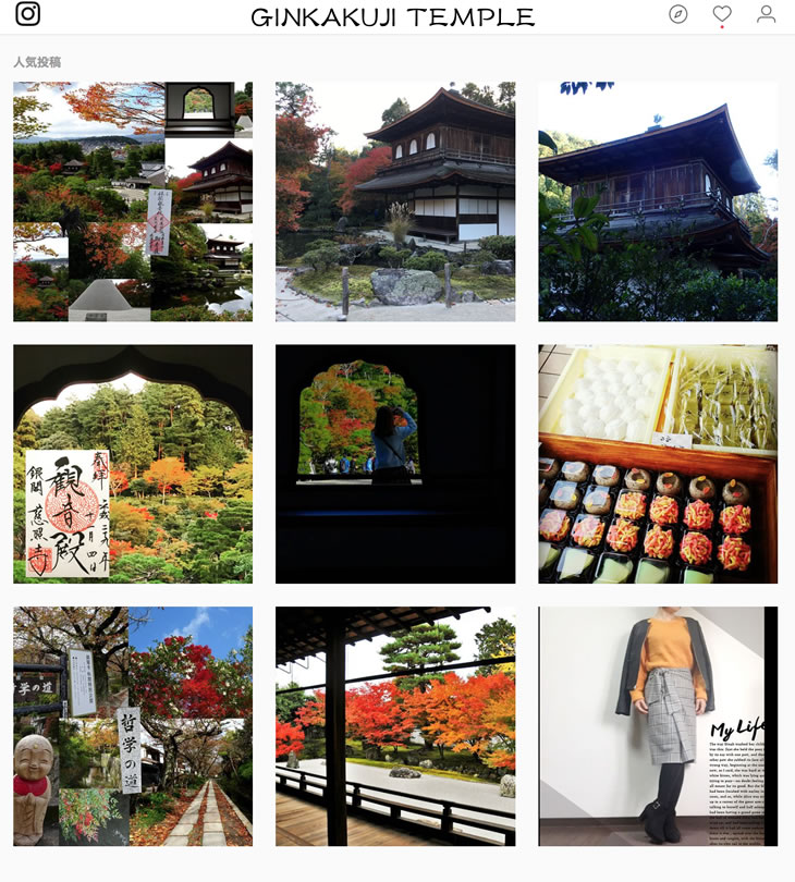 Ryokan Kyoto Instagram reviews ginkakuji temple